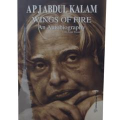 """ Wings Of Fire "" An Autobiography of Dr. A P J Abdul Kalam"